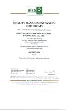 ISO9001:2008标准